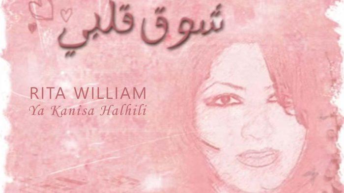 Rita-William-Ya-Kanisa-Halhili