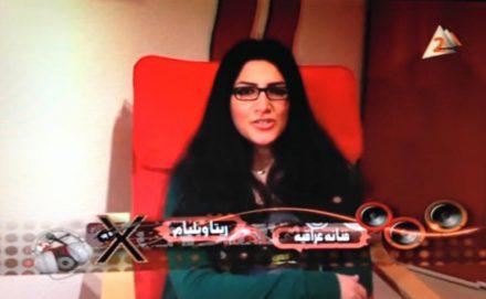 Rita William Egypt channel 2